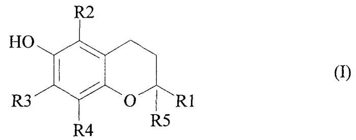 Полиолефиновая композиция с пониженной эмиссией, включающая стабилизатор типа витамина е