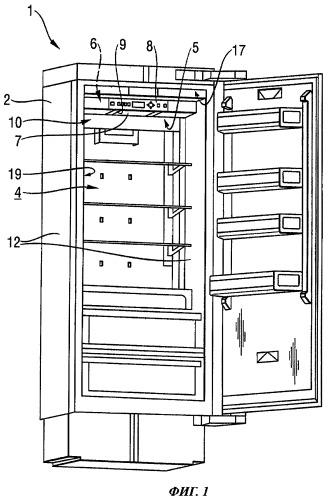 Холодильный аппарат с модульной конструкцией управляющей системы и испарителя