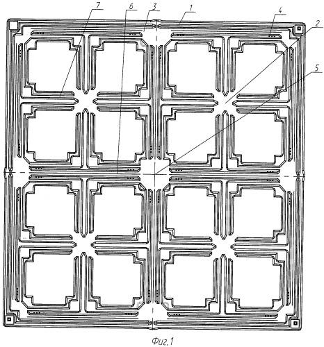 Чувствительный элемент микромеханического гироскопа