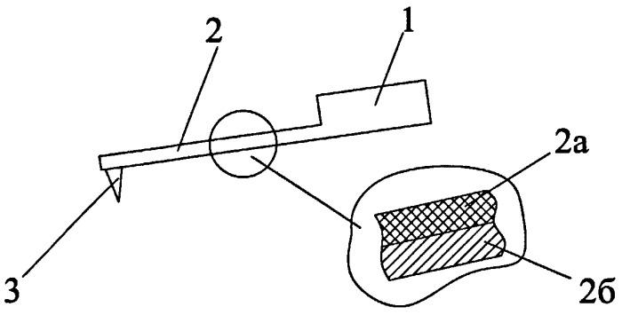 Кантилевер для сканирующего зондового микроскопа