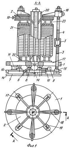 Устройство для однонаправленного прессования обмоток силовых трансформаторов