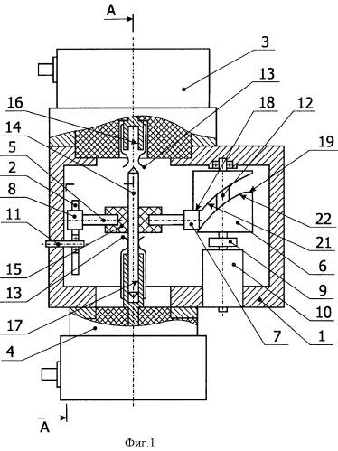 Устройство для автоматической стыковки и расстыковки электрического соединителя