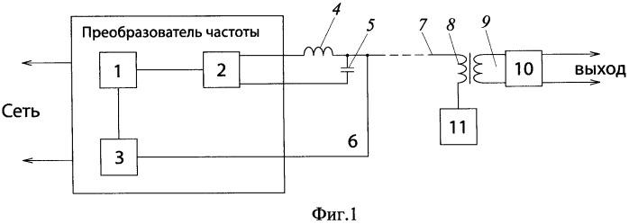 Способ и устройство передачи электрической энергии (варианты)