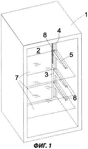 Холодильный аппарат с регулируемым по высоте носителем для охлаждаемых предметов