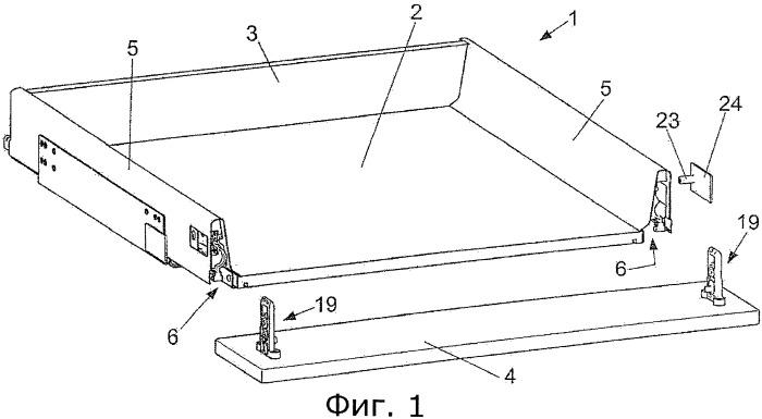 Крепежный узел выдвижного ящика