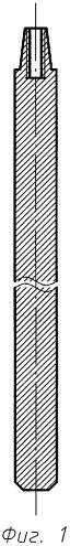Инструмент для определения триггерных зон повышенного рвотного рефлекса в полости рта