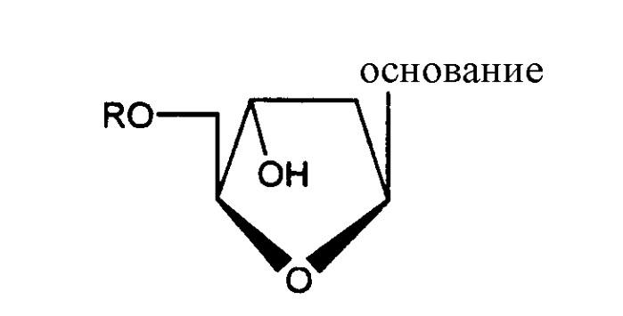 Бета-l-2' дезоксинуклеозиды для лечения гепатита в