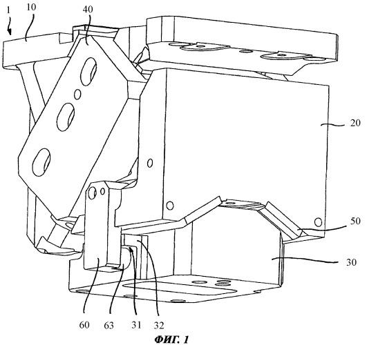Клиновой механизм с принудительным возвращающим устройством