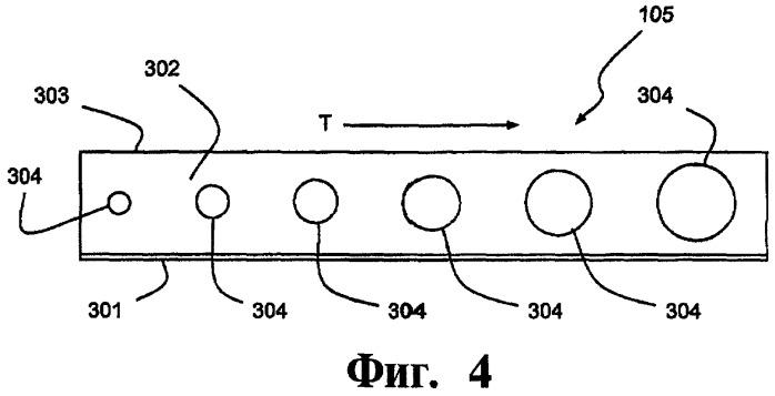 Стрингер для крыла летательного аппарата и способ изготовления стрингера для крыла летательного аппарата