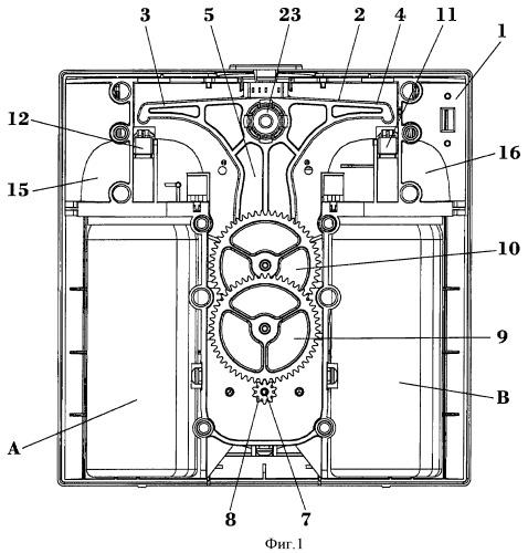 Автоматическое дозирующее устройство двойного распыления