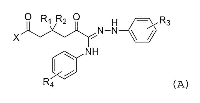 Антагонист рецептора s1p3