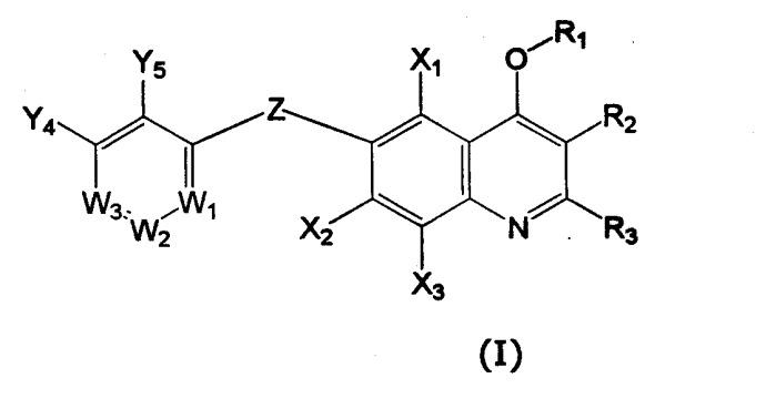 Производные хинолина и инсектициды, включающие их в качестве активного ингредиента