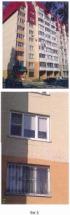 Способ строительства высоких одноэтажных и многоэтажных зданий из штучных материалов невысокой прочности и повышенной сжимаемости (панели и блоки из легких и ячеистых бетонов, пустотелые керамические и силикатные блоки, кирпич, природные камни пиленые или правильной формы из туфа, ракушечника и т.п.)