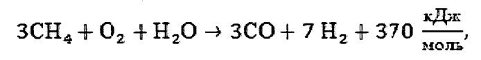 Способ добычи газа из газовых гидратов