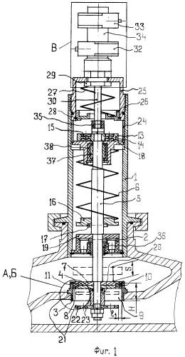 Клапан перепускной дискретного действия с магнитной фиксацией, разгрузкой и контролем положения