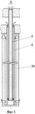 Жидкосолевой ядерный реактор (варианты)