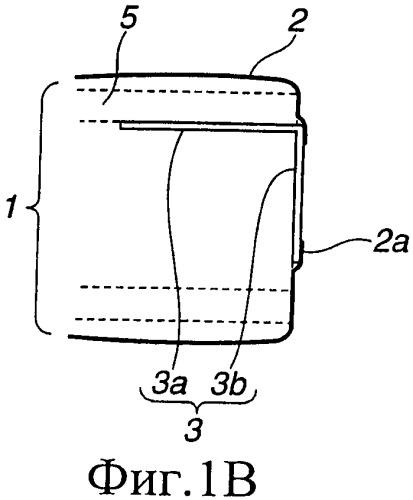 Пакетный электрический двухслойный конденсатор