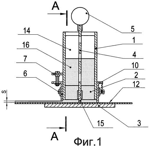 Способ изготовления электродной ленты для электрохимического источника тока и устройство для его осуществления