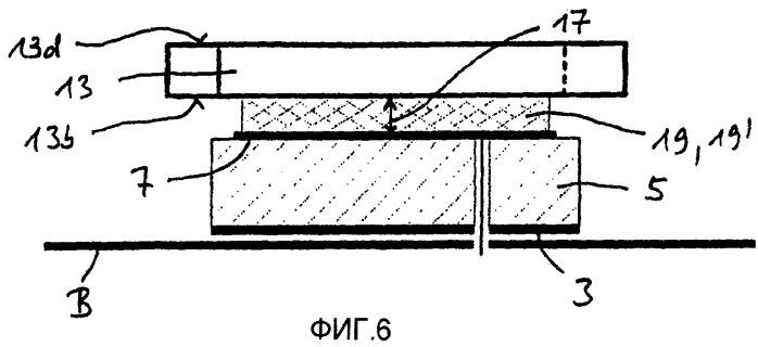 Многослойная антенна планарной конструкции