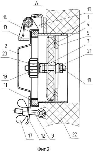 Блок коммутации для подключения внешних потребителей электропитания от бортовой сети спецавтомобиля