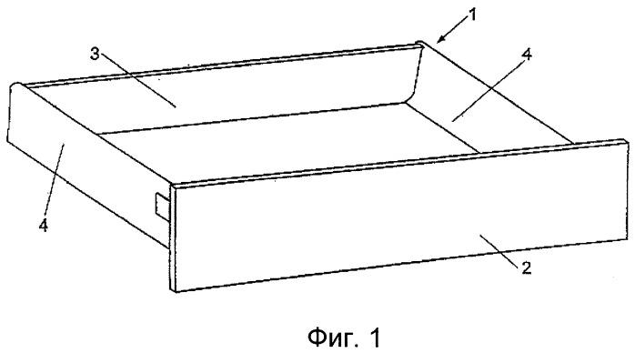 Выдвижной ящик