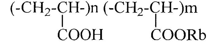 Неполная рубидиевая соль полиакриловой кислоты, способ ее получения и средство на ее основе, обладающее гемостатическим действием при наружном применении