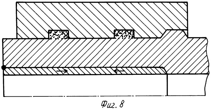 Способ закрепления труб в трубных решетках