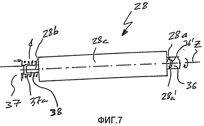 Устройство для послойного изготовления трехмерного объекта