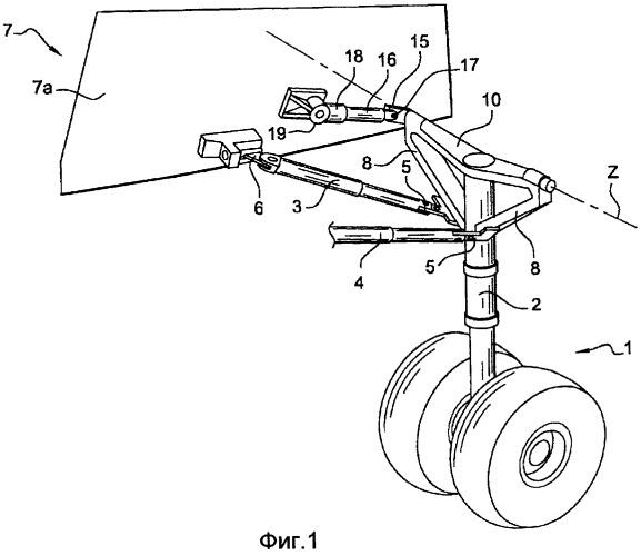 Шасси летательного аппарата, содержащее устройство привода с подкосом, и летательный аппарат, содержащий такое шасси