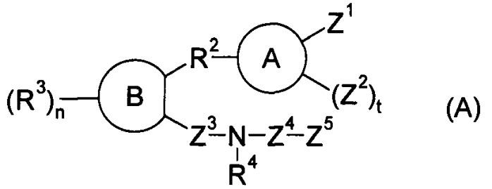 Соединение сульфонамида или его соль