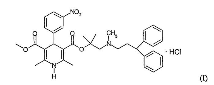 Полиморфная форма гидрохлорида лерканидипина и способ ее получения