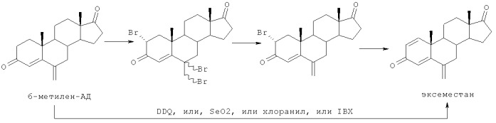 Способ получения 6-метиленандрост-4-ен-3,17-диона из андрост-4-ен-3,17-диона, способ получения 6-метиленандроста-1,4-диен-3,17-диона (эксеместана) с использованием полученного 6-метиленандрост-4-ен-3,17-диона