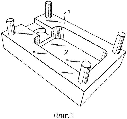 Легированная сталь, держатель или деталь держателя для инструмента для формования пластмасс, упрочненная закалкой заготовка для держателя или детали держателя, способ производства легированной стали