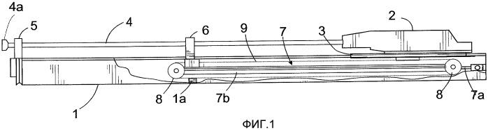 Устройство, использующее центратор из буровой стали, перемещающийся по ходовой балке бурильной машины