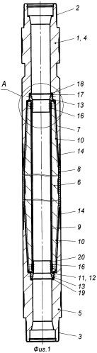 Электрический разделитель скважинного прибора телеметрической системы
