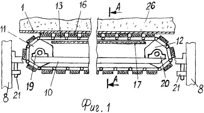 конструкция пластинчатого конвейера