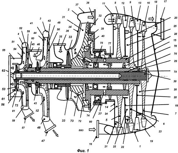 Турбонасосный агрегат трехкомпонентного ракетного двигателя