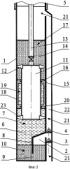 Глубинный плунжерный насос и способ защиты верхней части плунжера от воздействия откачиваемой жидкости