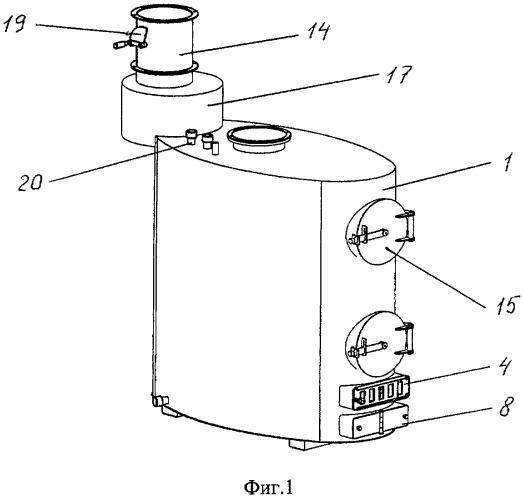 Термогазохимическая установка