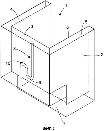 Холодильник, содержащий сифон