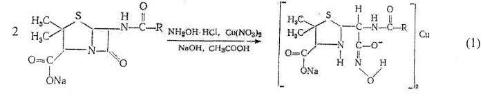 Способ инверсионно-вольтамперометрического определения бензилпенициллина