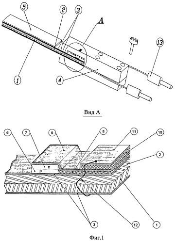 Устройство сбора и накопления энергии низкочастотного магнитного поля и механических колебаний