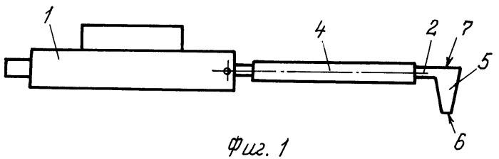 Вазотонометр