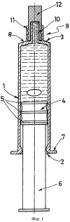 Предварительно наполненный шприц для подкожных инъекций, снабженный колпачком