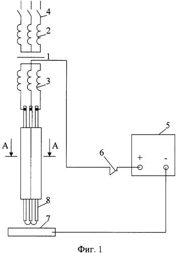 Способ зажигания независимой трехфазной дуги
