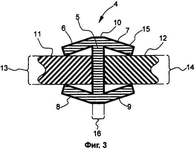 Материал наполнителя для образования соединительного шва во время термического соединения двух металлических элементов конструкции