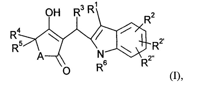 Новые производные винилогенных кислот