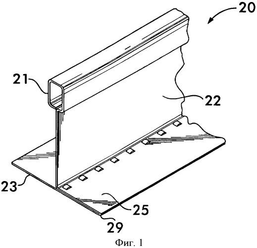 Одностенчатая балка для подвесного потолка