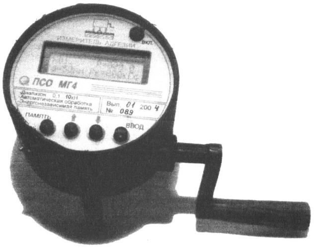 Тампонажный состав для низкотемпературных скважин