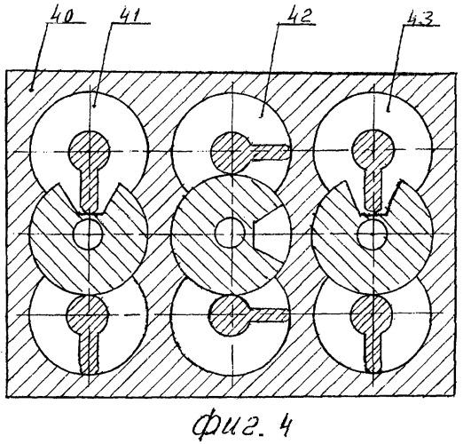 Роторно-дуговой двигатель
